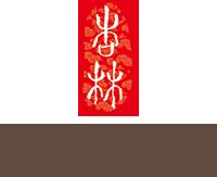 Xing Lin TCM Centre